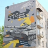 В Омске на фасаде дома появилось изображение танка Т-80 в рамках федерального проекта «Наш парад»