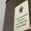 В канцелярии первого заместителя омского губернатора прошли обыски