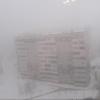Омичи все утро наблюдали густой туман