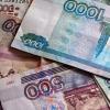 Омичка напоролась на мошенников при покупке авиабилетов в интернете
