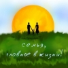 Стремясь к любви неуловимой…