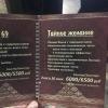 В массажном салоне на Иртышской набережной оказывали интим-услуги