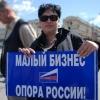 """Губернатор Назаров надеется снизить налоги для """"предпринимательского сословия"""""""
