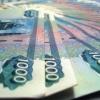 Бюджет Омска-2014 подрос на 650 миллионов