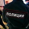 Омич хотел ограбить «Газель», но упал и оказался в руках полиции