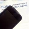 Омич устроил повторное ДТП, чтобы получить выплаты по страховке