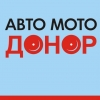 Омские автолюбители поучаствуют в акции «Авто - Мото.Донор»