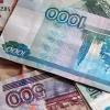 За 2016 год доходы омских госпредприятий превысили 6,3 миллиардов рублей