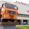 МАЗ закрывает производство автомобилей класса Евро-3