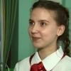 Учеником года в Омской области стала ученица школы-интерната № 20