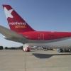 С «Северным ветром» омичи смогут долететь в Китай и Германию