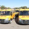 В 2017 году Омская область получит 68 школьных автобусов
