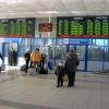Аэропорт меняет расписание