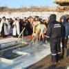Медики советуют омичам не окунаться с головой на Крещение