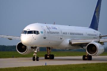 Казахстан исследует  воздушный путь  к Омску