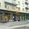 Магазин «1000 мелочей» съедет из дома в центре Омска