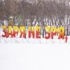 Строчку из стихотворения сделали арт-объектом в омском парке