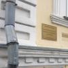 В Омске здания культурного наследия начнут сдавать в аренду