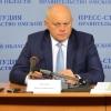 Власти Омской области внедряют механизмы проектного управления