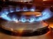 Кто в ответе за газ, который приручили?