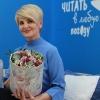 Директора омских библиотек признали лучшим руководителем в России