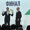 Двое омичей вошли в число победителей конкурса «Лидеры России»
