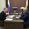 Досрочные выборы губернатора в Омской области состоятся 13 сентября
