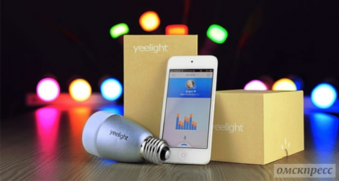 xiaomi-yeelight-blue-2