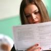 Рособрнадзор обвиняет учителей в плохих результатах по ЕГЭ
