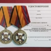 Три сотрудника «Омсктрансмаша» получили ведомственные награды Минобороны