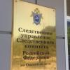 В Омске арестовали дворника, развращавшего школьниц