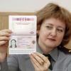 В Омске открыли ещё один пункт выдачи биометрических загранпаспортов