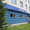 Второй шинный центр Cordiant открылся в Омске