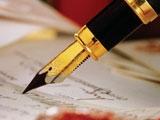 Писатели соберут экспонаты