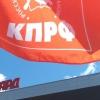 Омские коммунисты поменяли главу фракции в Горсовете