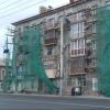 На нескольких омских домах в середине сентября еще не начали ремонт фасадов
