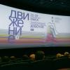 Женский взгляд на тему любви представили в Омске на кинофестивале «Движение»
