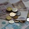 Омский бюджет пока не может быть профицитным