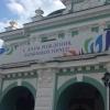 Фонд развития Омска с января 2016 года собрал 13,5 миллионов рублей пожертвований