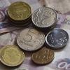 Многодетные семьи Омской области станут получать соцвыплаты на 65 рублей больше