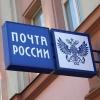 Почта России доставит багаж омичей из Египта