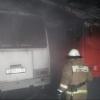 В Омской области в гаражном боксе от огня пострадали три автобуса