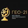 В рамках омского докфестиваля «ГЕО-21» покажут фильм про Ульянова