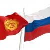 Поляков стал главным по российско-киргизским отношениям