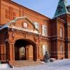 Бюджет Омска вырос на 700 млн рублей