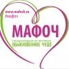 В Омске пройдет театральный фестиваль с участием детей-инвалидов