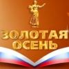 Омскую область наградили медалями за развитие сельских территорий
