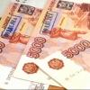 Омич и москвич объединились ради сбыта поддельных купюр на полмиллиона рублей