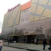 Результаты экспертизы по омскому кинотеатру «Первомайский» огласят на заседании в августе