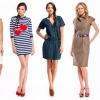 Женская мода на века